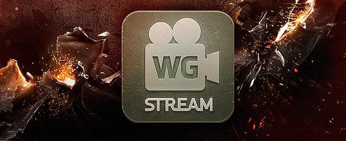 Wargaming упрощает управление трансляцией боев