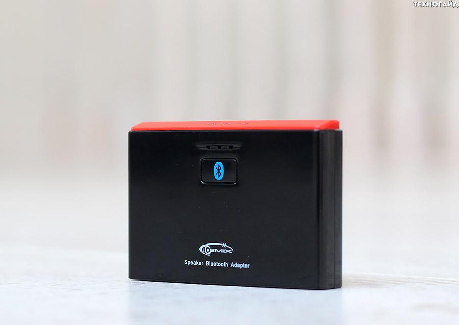 Gemix Speaker Bluetooth Adapter BT10