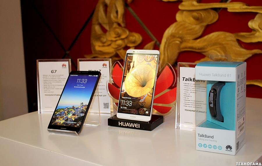 Новинки Huawei: смартфоны, фитнес-браслет и оболочка Emotion UI 3.0