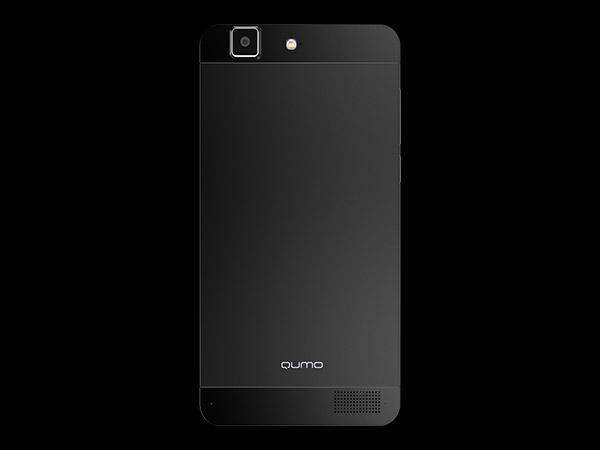 QUMO Quest 507