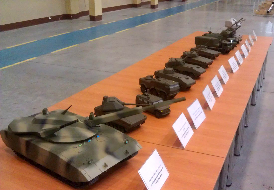 """В России создадут новейшие танки на платформе """"Армата"""""""
