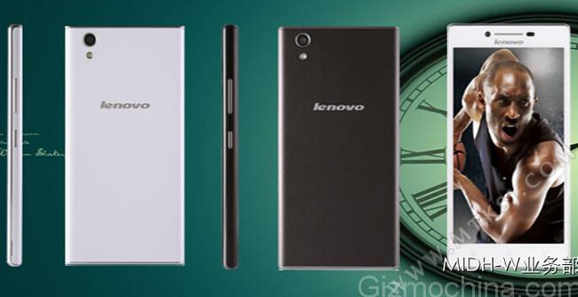 """Полтора месяца без подзарядки: Lenovo выпустит """"долгоиграющий"""" смартфон"""