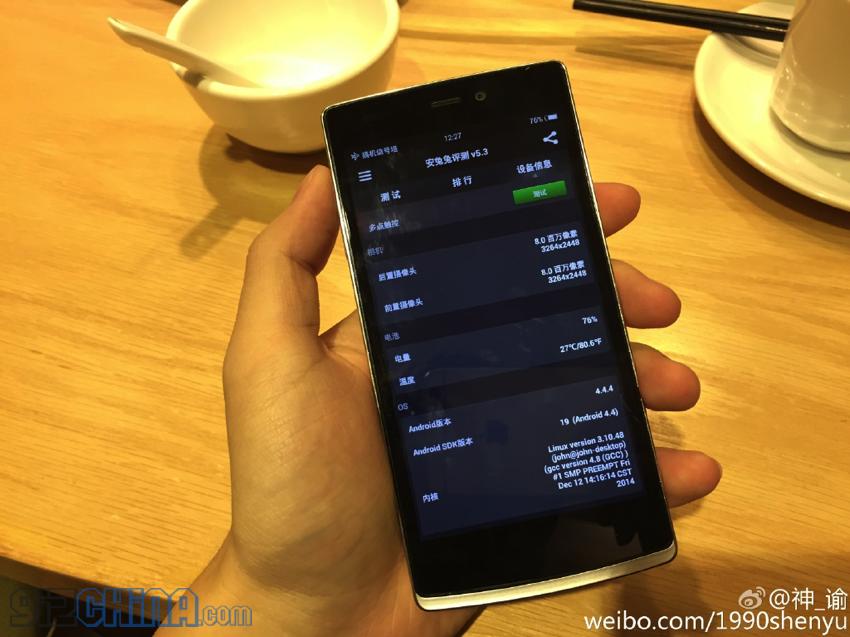 "OnePlus One mini: ""убийца флагманов"" получит компактную версию?"