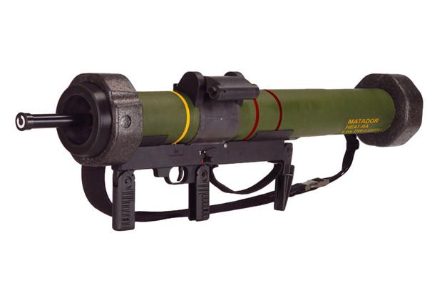 ракетница ручная фото