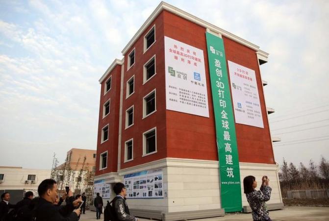 В Китае на 3D-принтере напечатали пятиэтажный дом и особняк