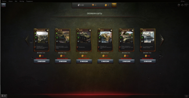 wot_generals_screens_ui