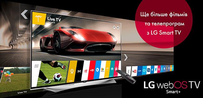2015-1H-ULTRA-HD-TV