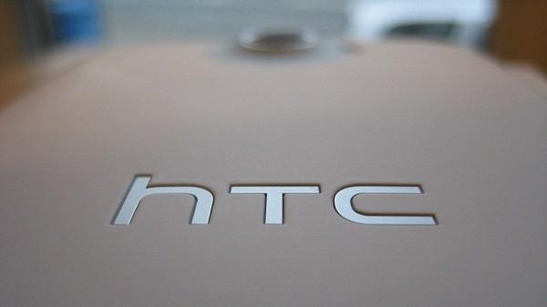 htc-1