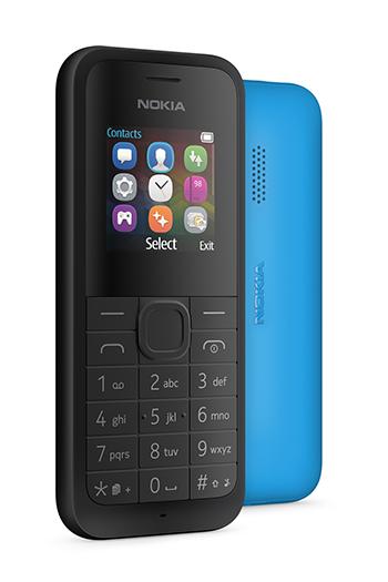 Телефон за 2000 грн розетка - 250