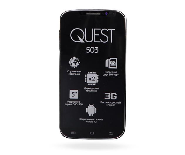 Qumo quest 503 QUMO Quest - новые бюджетные смартфоны с поддержкой двух SIM-карт