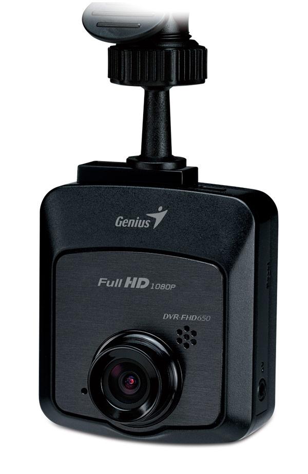 DVR-FHD650