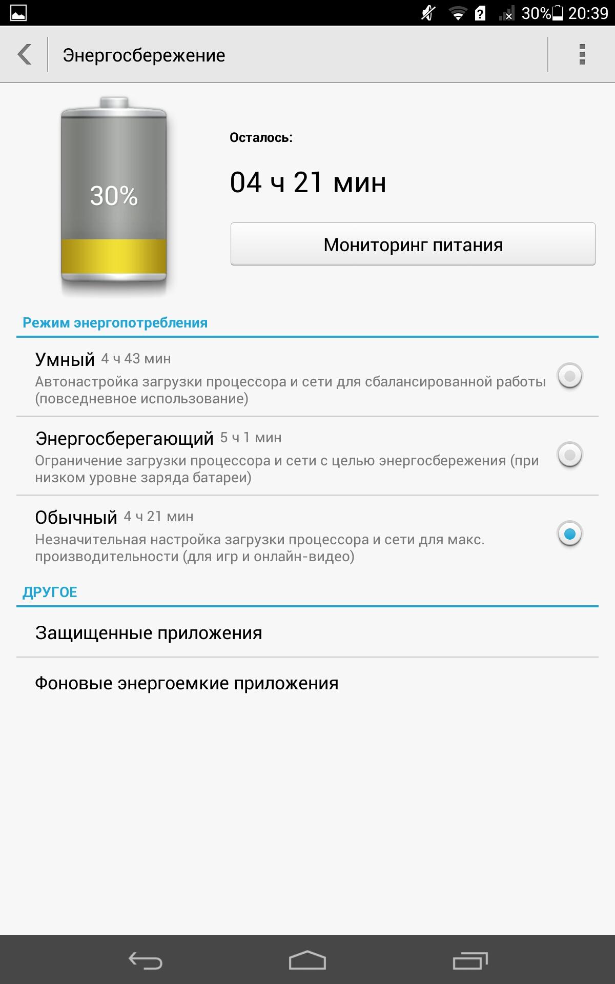 Обзор оболочки Huawei Emotion UI 2.0