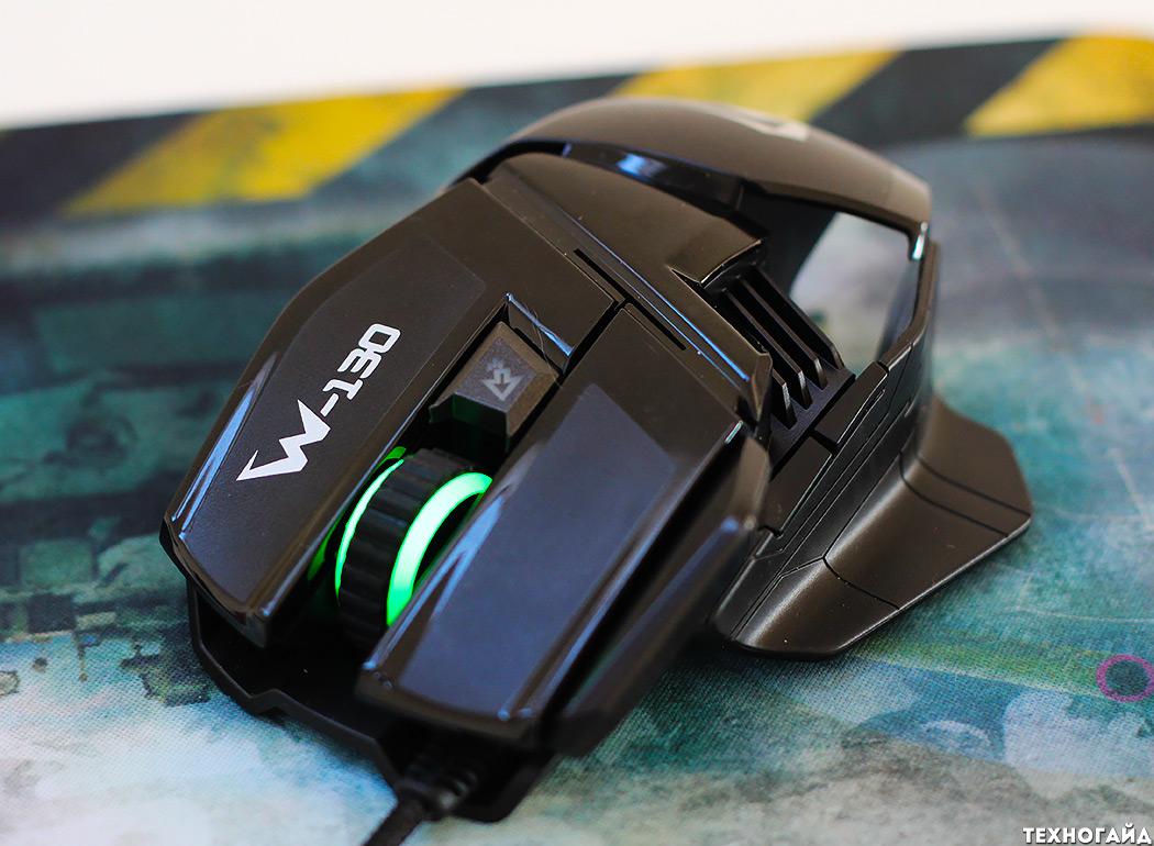 Мышь Gemix W-130