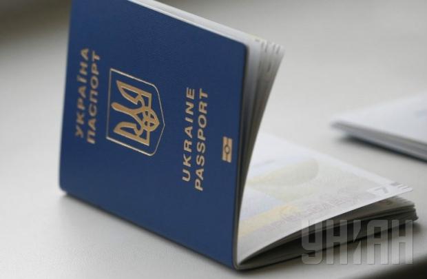 Как будут выглядеть биометрические паспорта украинцев