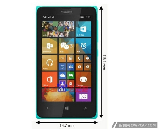 Microsoft готовит супербюджетный Windows-смартфон