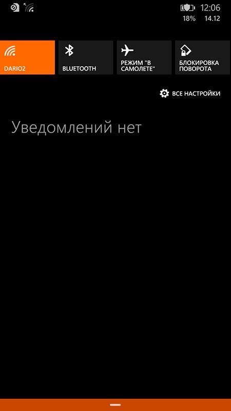 wp_ss_20141214_0004