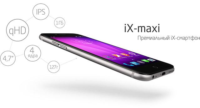 iX-maxi_1_1424077405