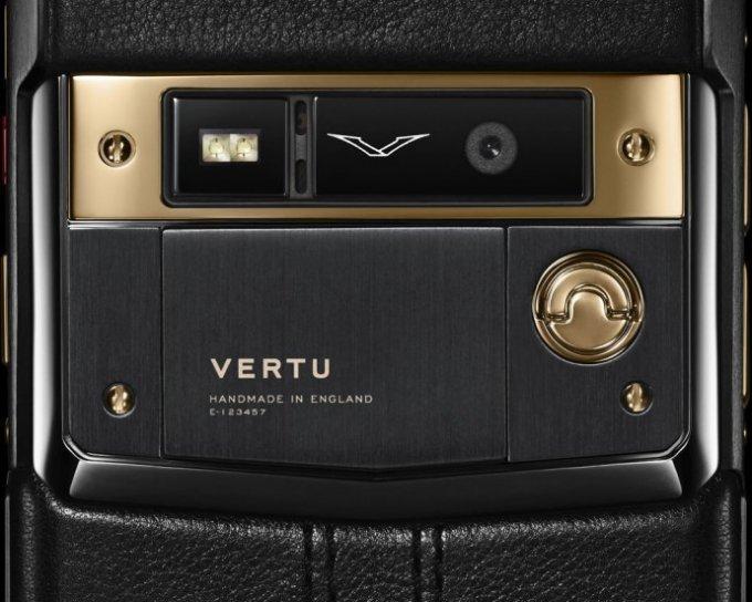 vertu-3