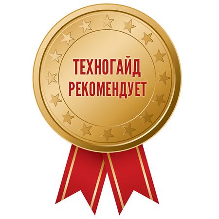 nagrada-1-copy2