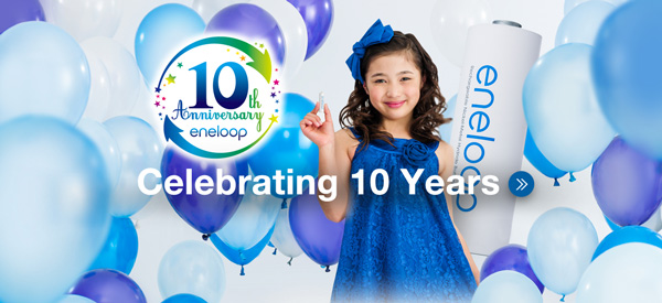 10_years_small