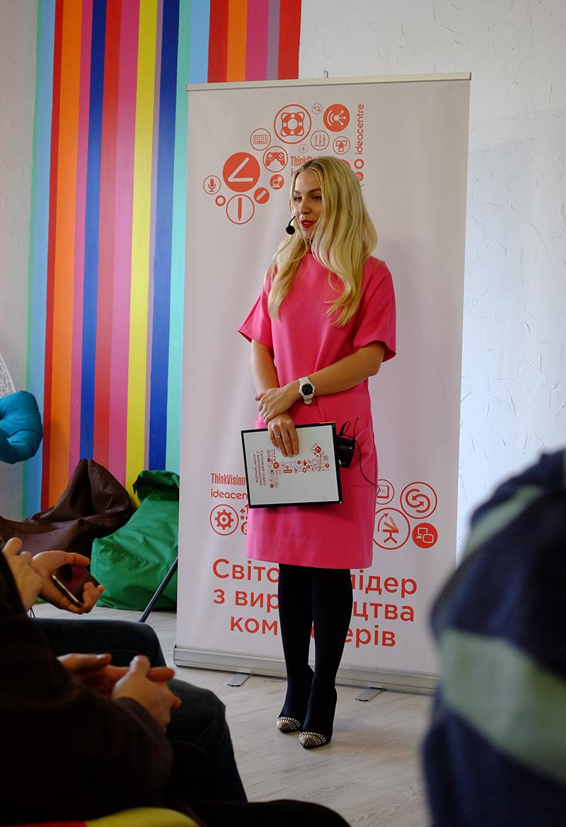 Виктория Константинова, руководитель отдела маркетинга Lenovo Ukraine