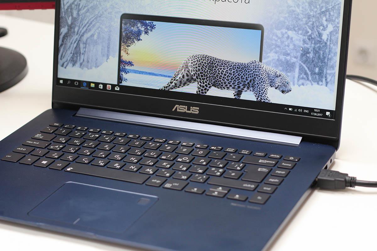 ASUS ZenBook UX530 - подключение
