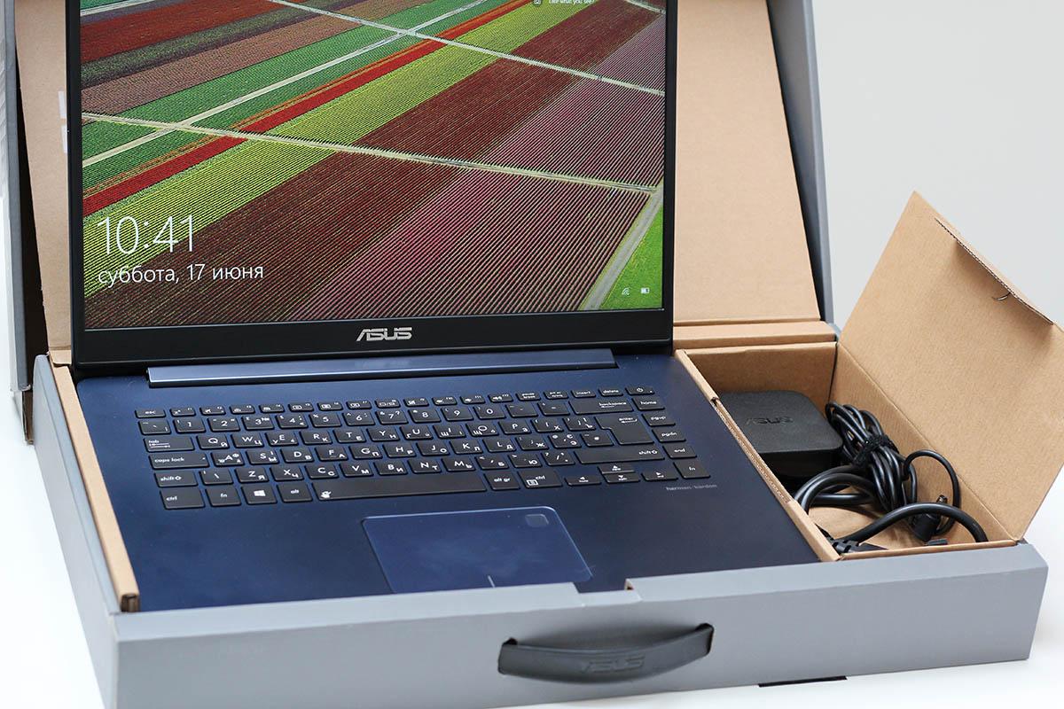 ASUS ZenBook UX530 - комплектация