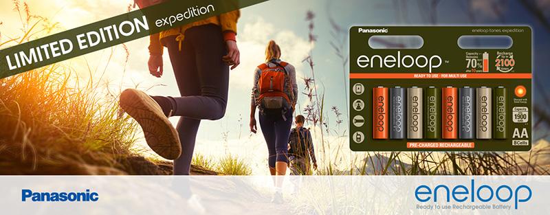 Аккумуляторы eneloop expedition