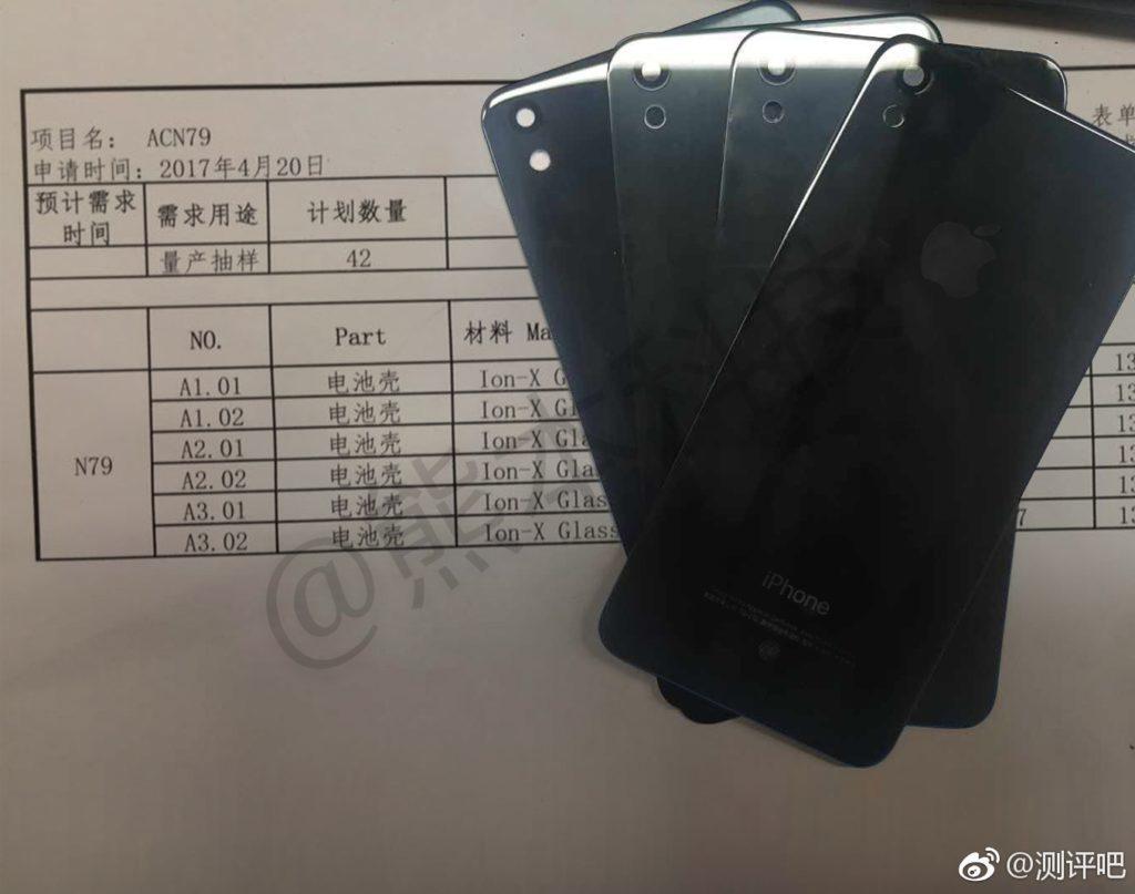 Предполагаемые фото iPhone SE 2