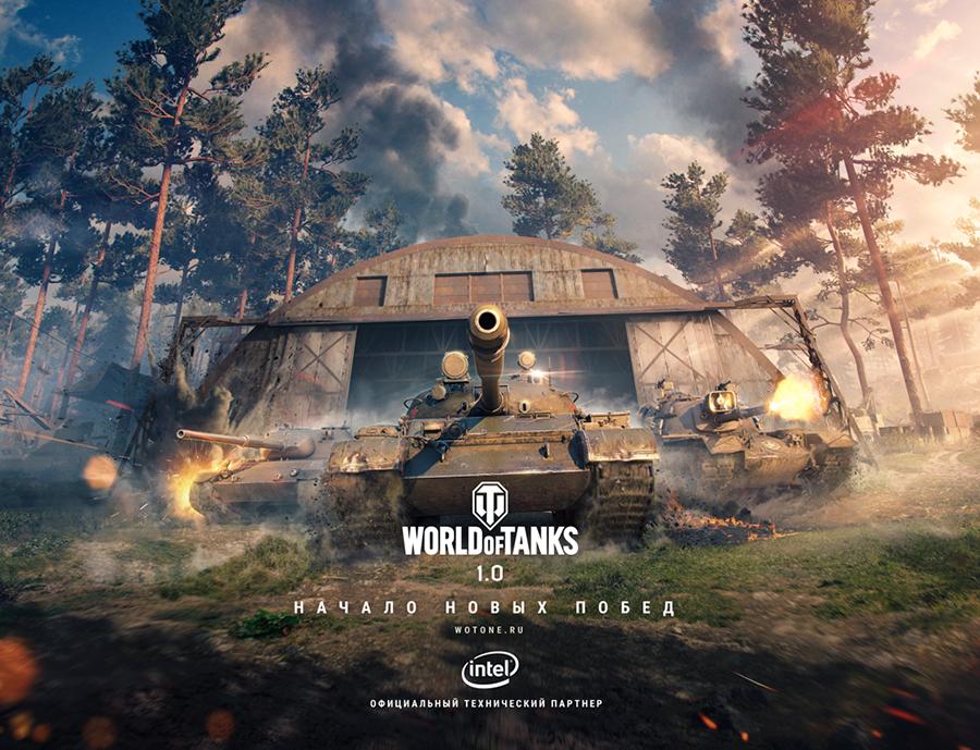 World of Tanks получила самое масштабное обновление в истории игры
