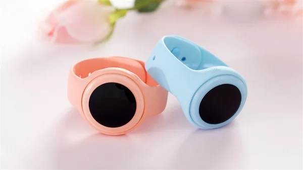 Mi Bunny Children Phone Watch 2C