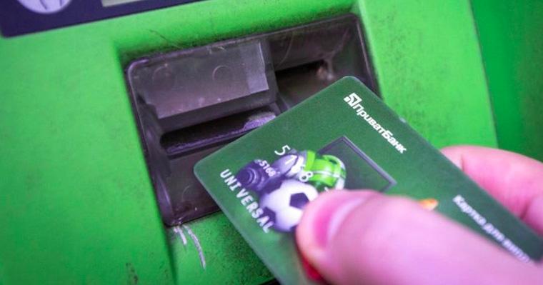 ПриватБанк начал выдавать кредиты украинцам через банкоматы