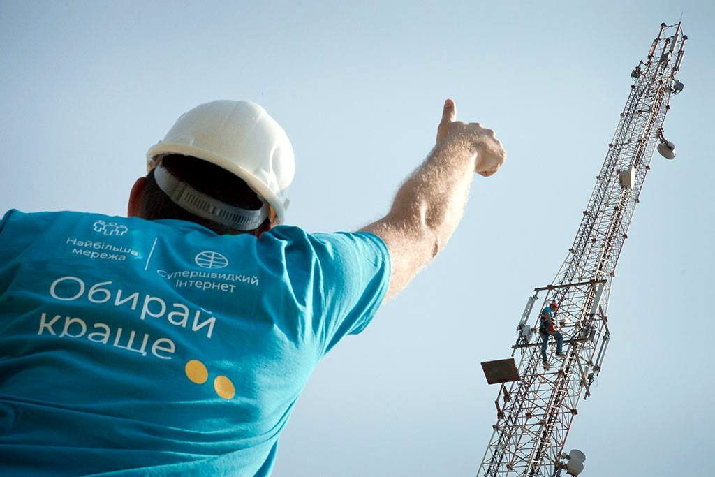 Киевстар расширил покрытие 4G в Киеве в диапазоне 1800 МГц