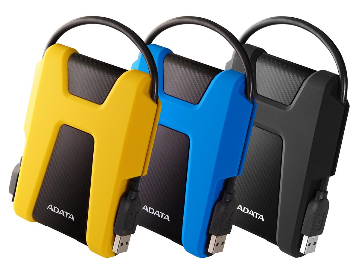 ADATA HD680 - Защитник данных