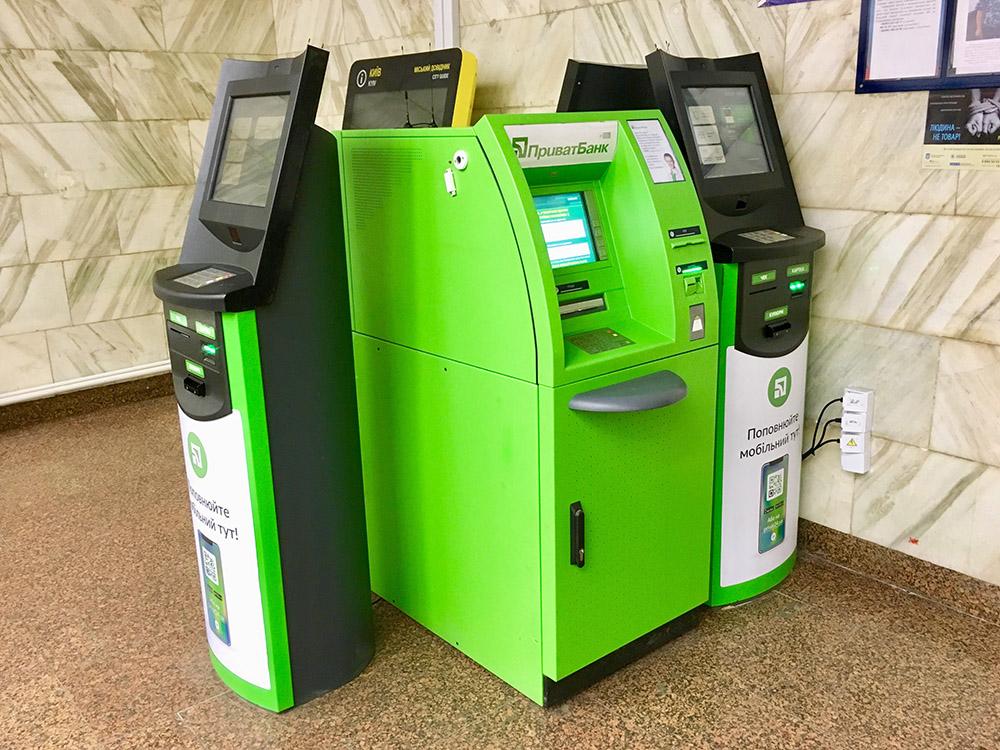 ПриватБанк устанавливает банкоматы и терминалы самообслуживания в киевском метро