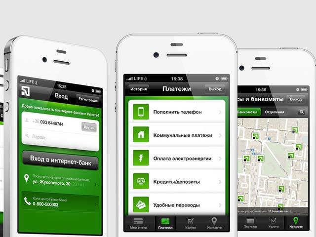 Приват24 запустил автоматическое оформление цифровых полисов автогражданки через смартфон