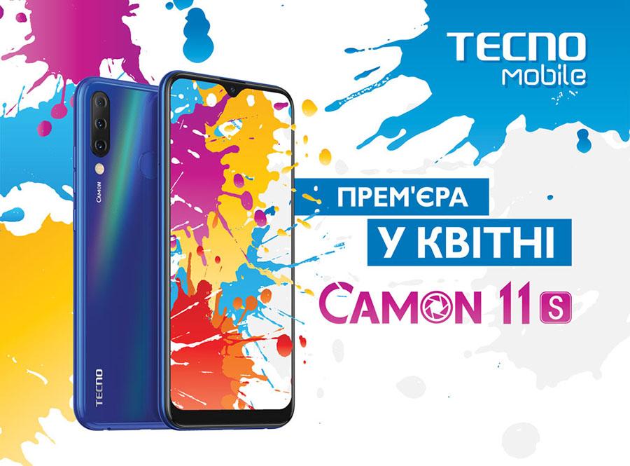 TECNO Mobile выводит на украинский рынок два новых смартфона
