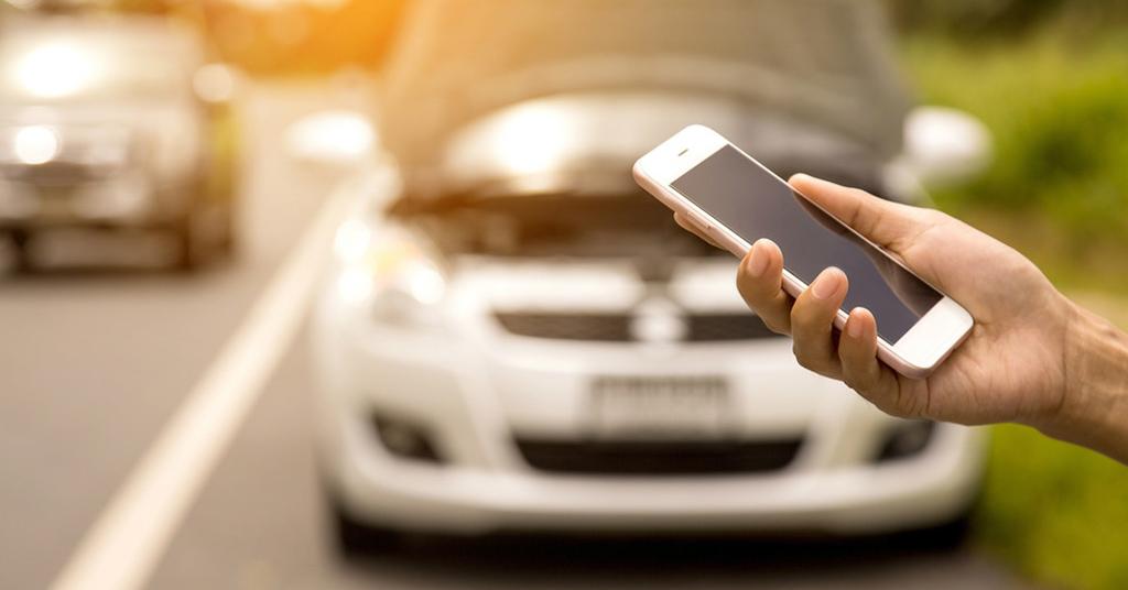 """Privat24 встроил в iPhone """"Помощь автомобилистам"""""""