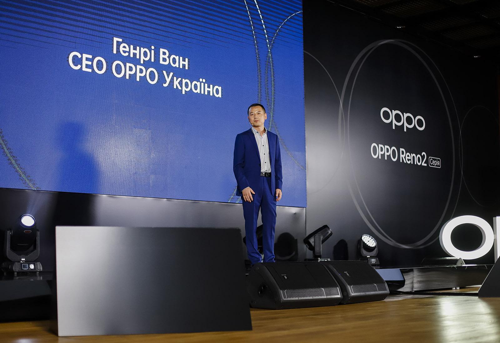Генеральный директор OPPO в Украине Генри Ван (Henry Wang)