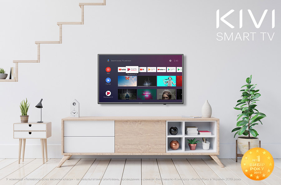 KIVI выпустит линейку телевизоров на базе Android TV