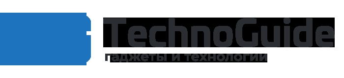 technoguide