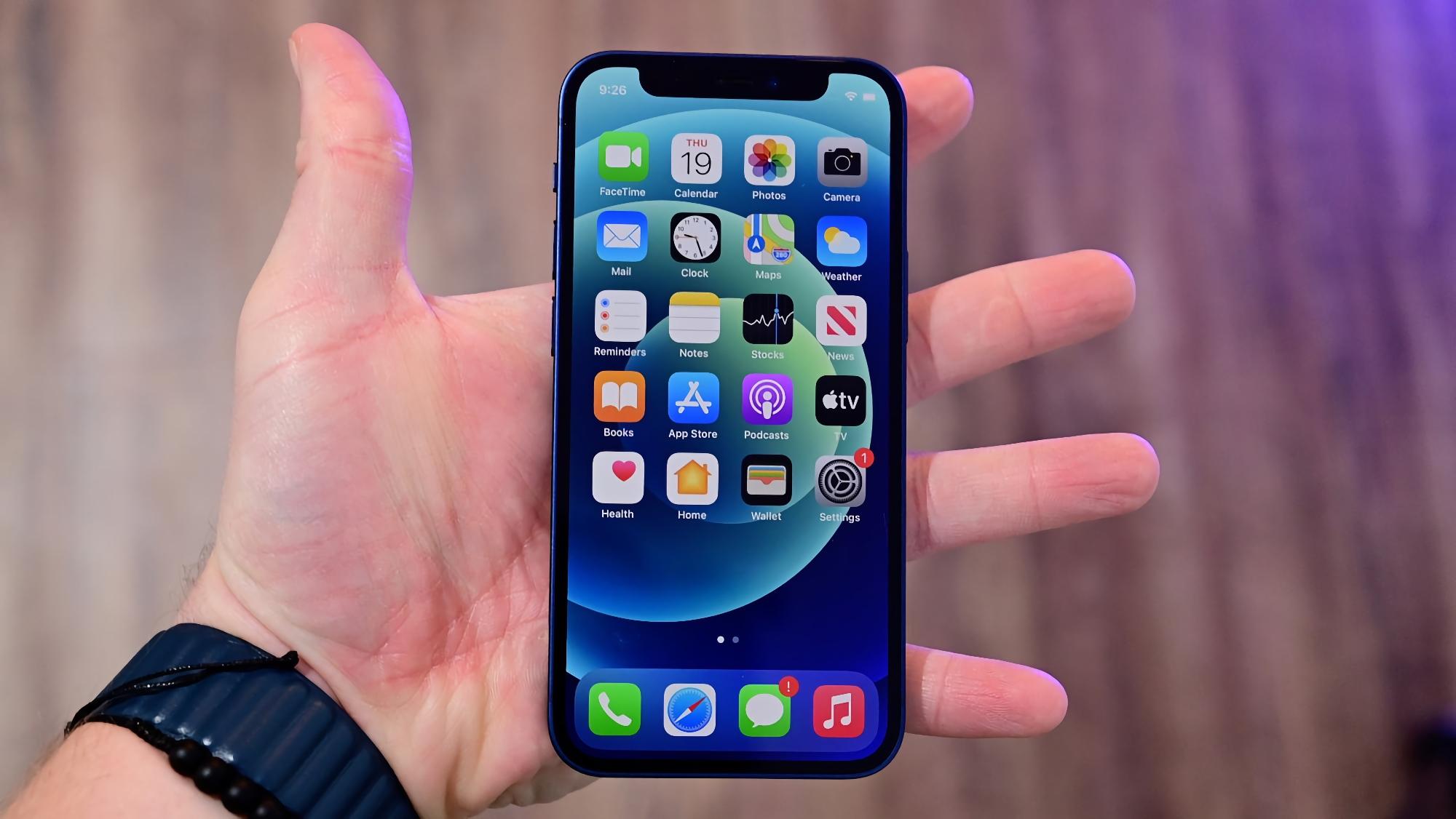 Apple не откажется от выпуска iPhone 13 mini