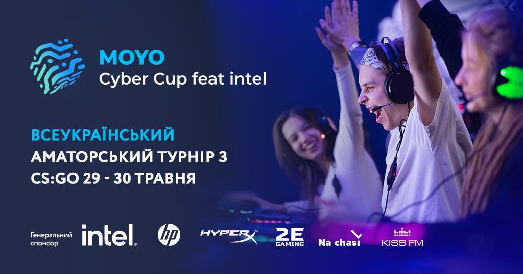 MOYO впервые проводит аматорский кибертурнир для геймеров-любителей