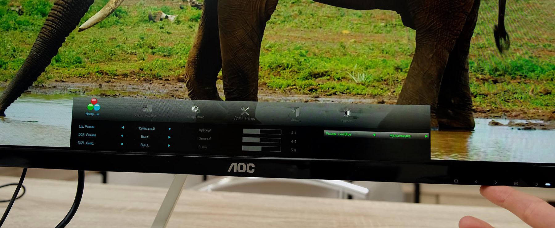 Обзор AOC Q27T1: сбалансированный IPS-монитор с эффектным дизайном