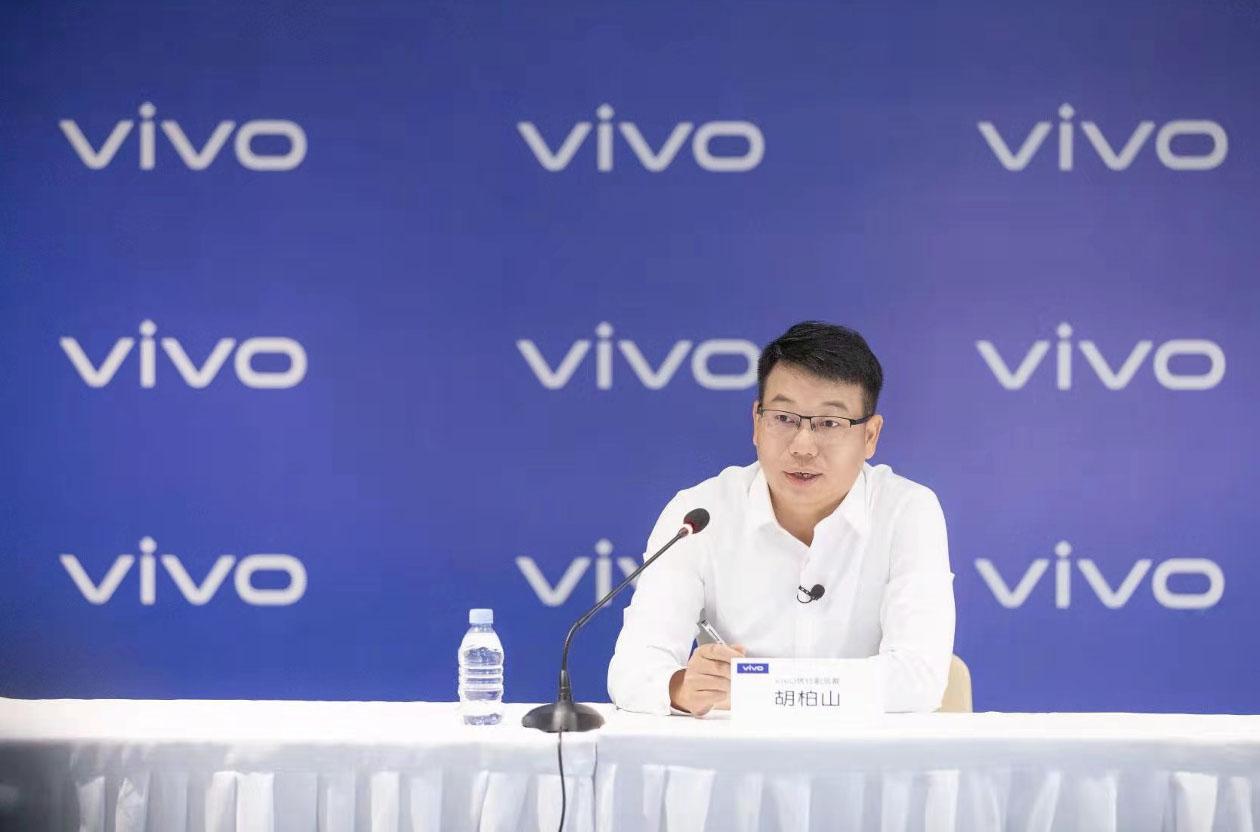 vivo представляет собственный процессор обработки изображения