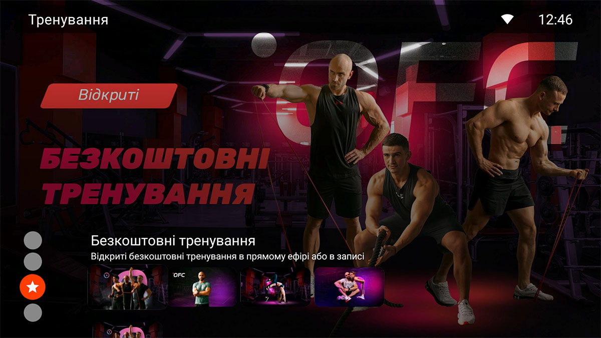 Представлена новая линейка телевизоров KIVI и фирменное приложение c бесплатным контентом
